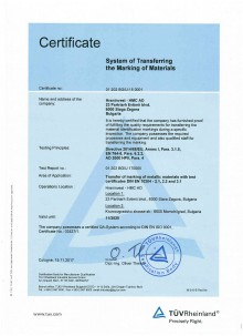 Directive 2014 68 EU System of Transferring the Marking of Materials
